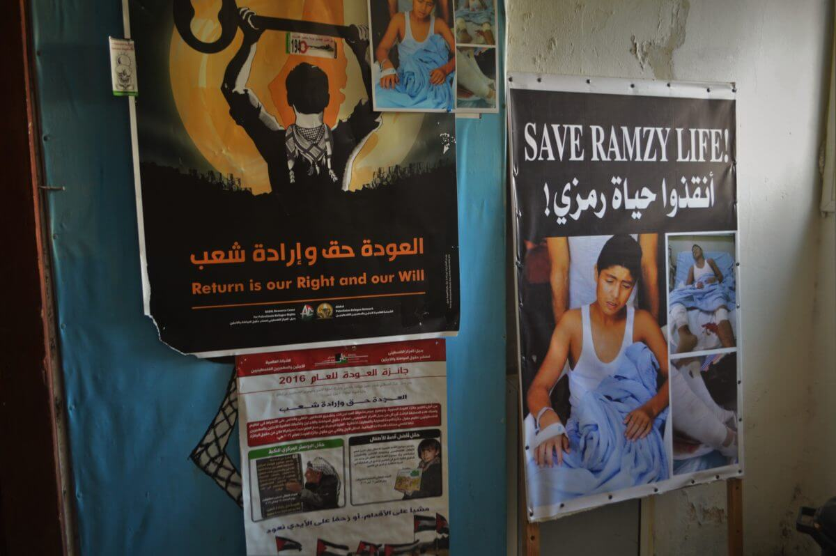 A poster in Laylac Youth Action Center used in the campaign to get Ramzi medical treatment abroad. (Photo: Sheren Khalel)