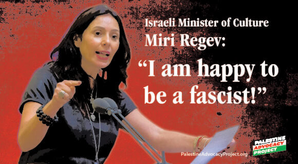 "Miri Regev, Israeli Minister of Culture and Sport: ""I am happy to be a fascist"" (Graphic: Palestine Advocacy Project)"