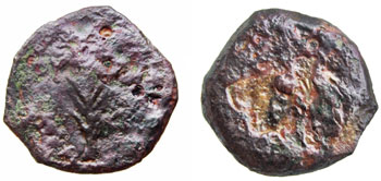 A coin found under the Western Wall in a cistern, and dated to Valerius Gratus, after Herod's rule. From the Israel Antiquities Authority