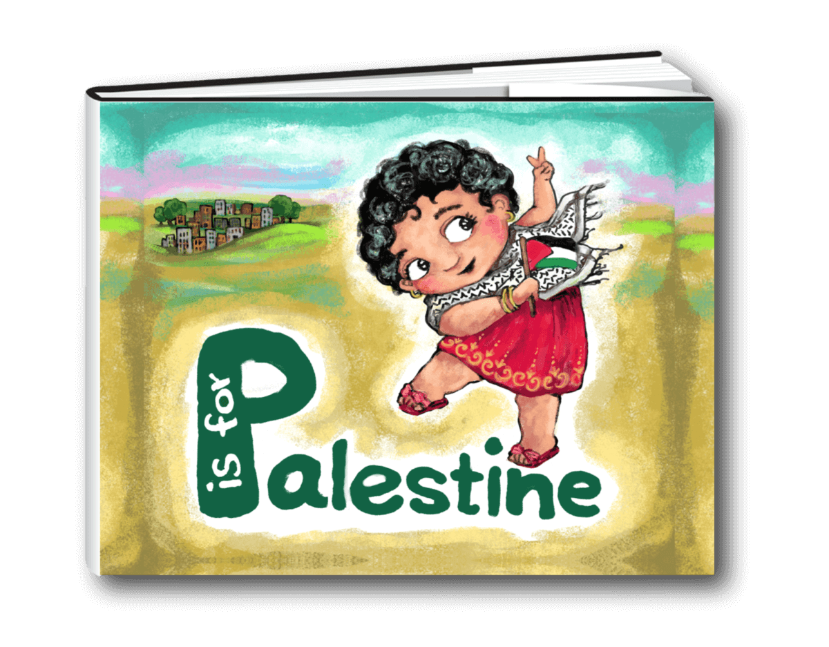 """Cover of """"P is for Palestine"""""""