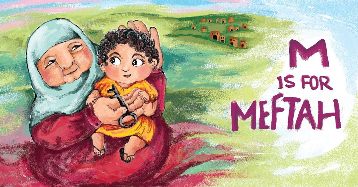 M is for Miftah, Key of Return…Mama's Mama, and my Jiddah's Mama's, for which I yearn! (Image from P is for Palestine)