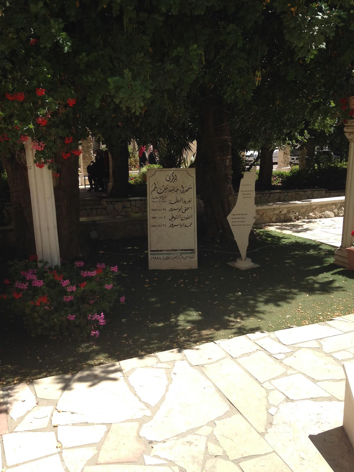 A monument at Bethlehem University to students killed by the IDF.