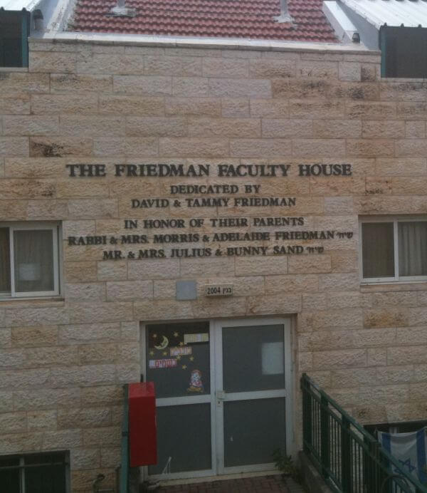 A faculty house dedicated by Friedman in Bet El's Ra'aya Girls High School. (Photo: Arutz Sheva)
