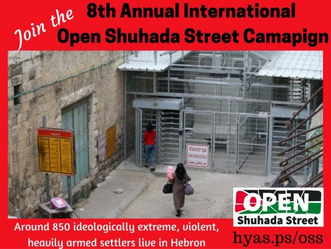 Join the Open Shuhada Street campaign