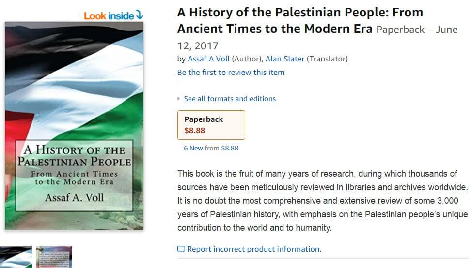 Amazon pulls blank 'History of Palestinian People' -- which