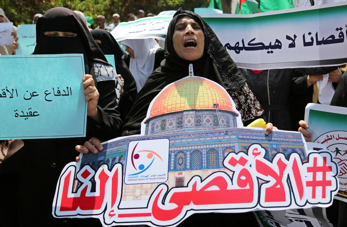 Jew Detector: Palestinians Continue Protests After Israel Takes Down