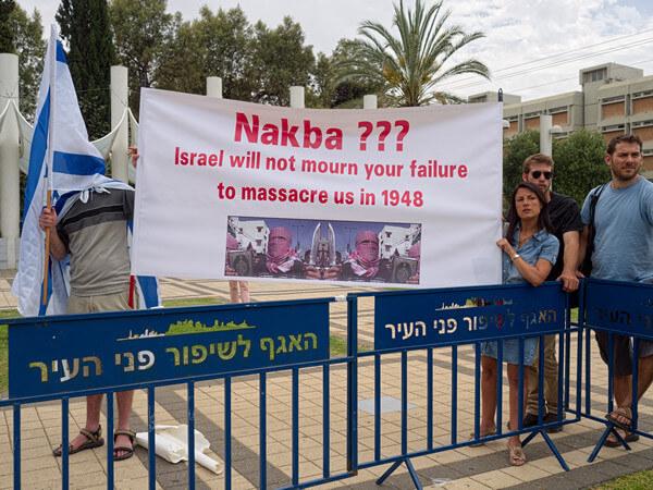 Im Tirtzu protesting a Nakba commemoration at Tel Aviv University, May 2013. (Photo: Lazar Simeonov)