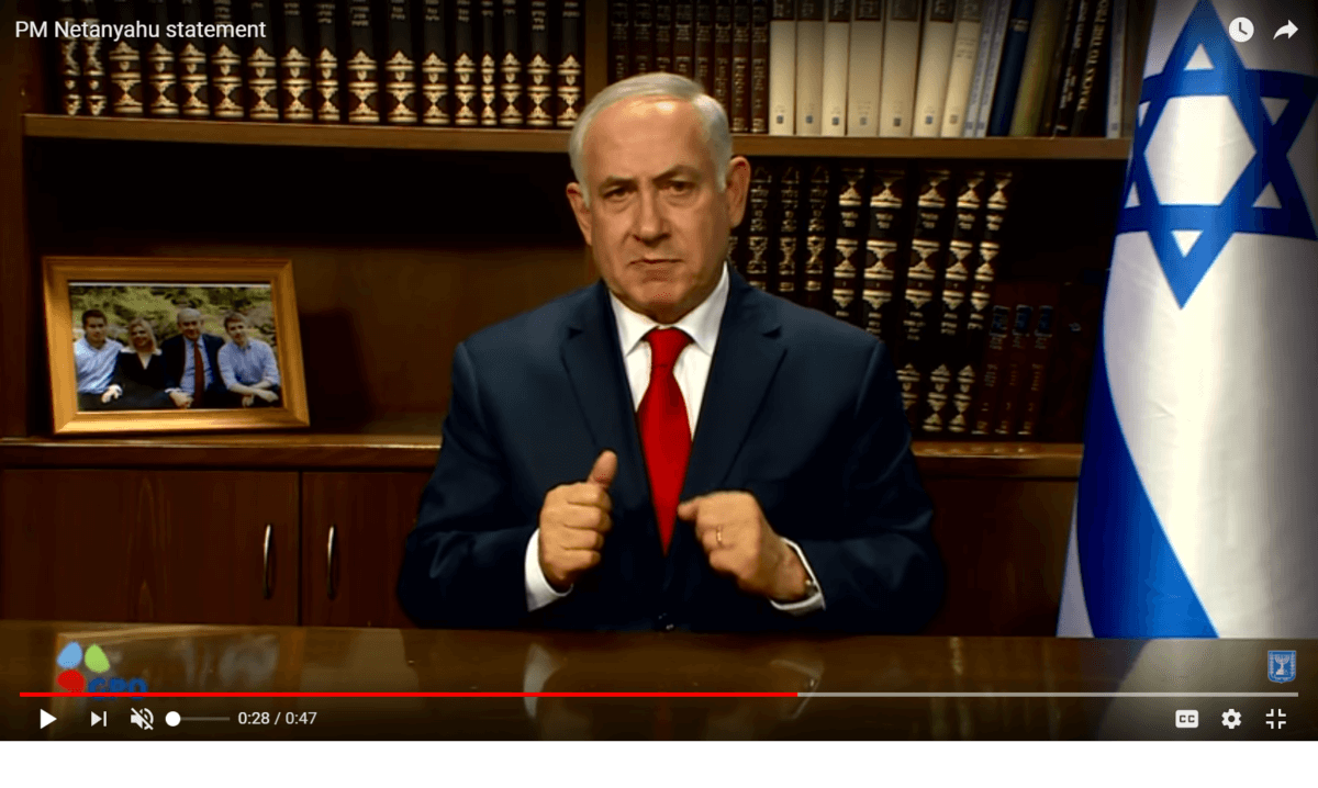 Netanyahu celebrates Trump's speech decertifying the Iran deal, Oct. 13, 2017.