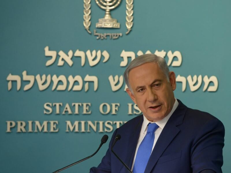Prime Minister Benjamin Netanyahu, from Israeli GPO