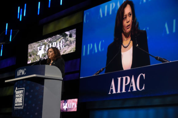 California Senator Kamala Harris speaks at the AIPAC policy conference in Washington, D.C., March 28, 2017. (Photo: AIPAC)
