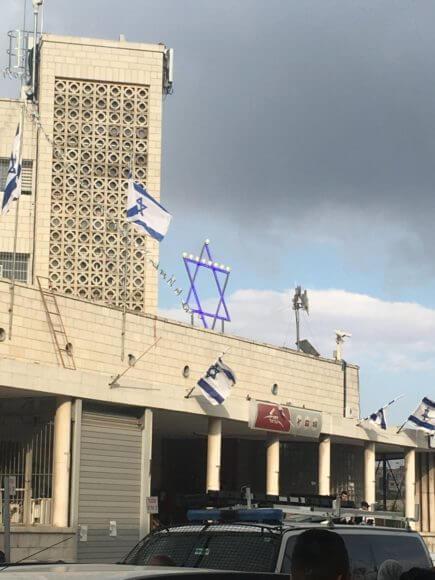 Joyless in Zion – Mondoweiss