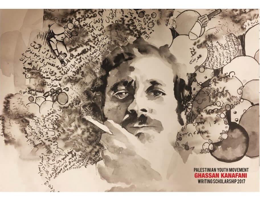 Ghassan kanafani resistance literature