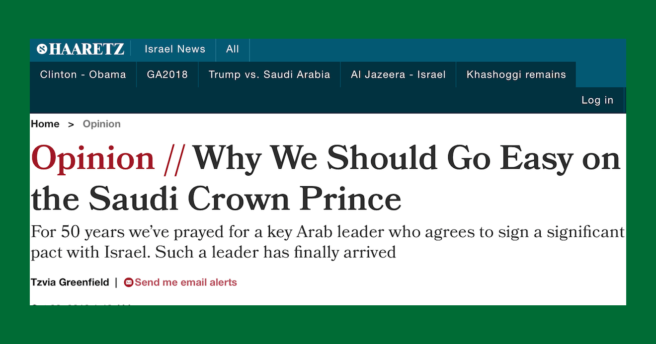 As even Trump begins to turn on him, liberal Israelis say go soft on Mohammed Bin Salman