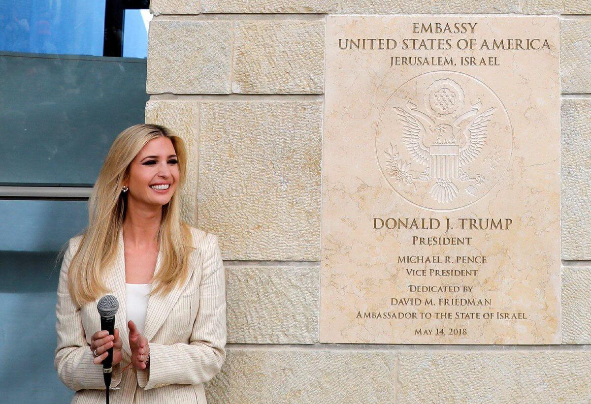 Ivanka Trump at Jerusalem embassy unveiling.