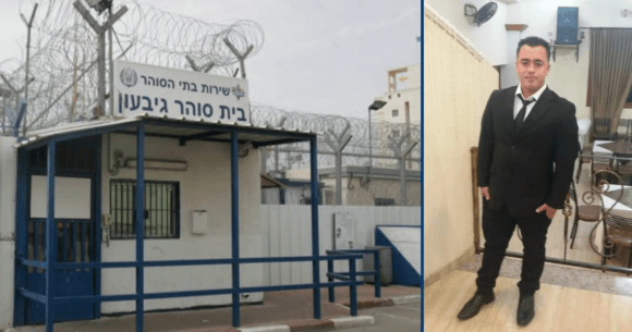 Maen Abu Hafez, 24, has been held for 20 months in Israeli detention and is being threatened with deportation to Brazil.