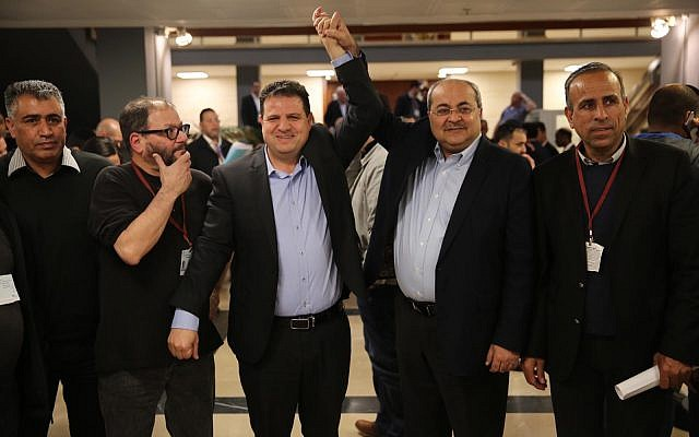 Ayman Odeh and Ahmad Tibi celebrate their Taal-Hadash list, splitting off from the Joint List