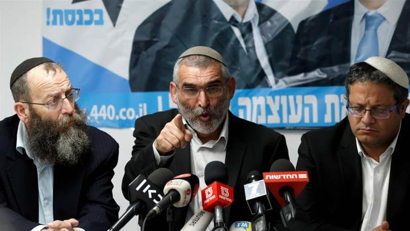 Michael Ben-Ari and members of the Jewish Power Party