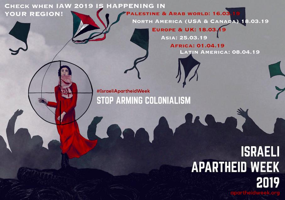 2019 Israeli Apartheid Week logo