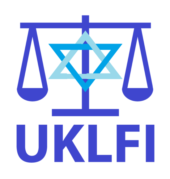 UK Lawyers for Israel's logo