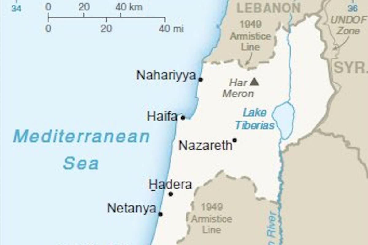 A portion of a map released by the Trump administration that shows the Golan Heights as part of the state of Israel.