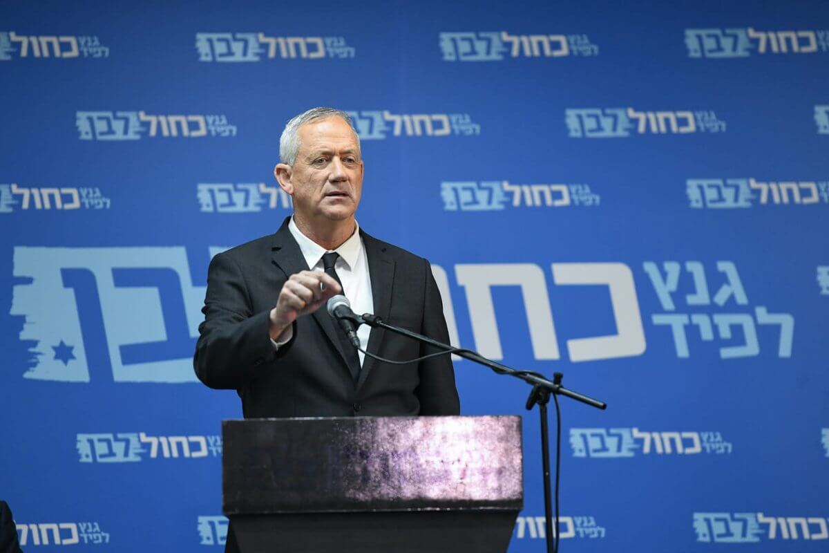 Benny Gantz conceding on April 10, 2019. From his twitter feed.