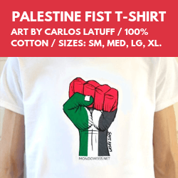 Palestine Fist T-shirt, art by Carlos Latuff