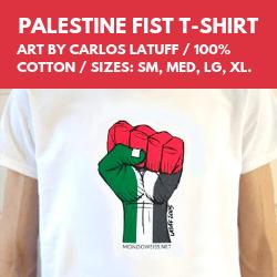 Palestine Fist T-shirt, art by Carlos Latuff