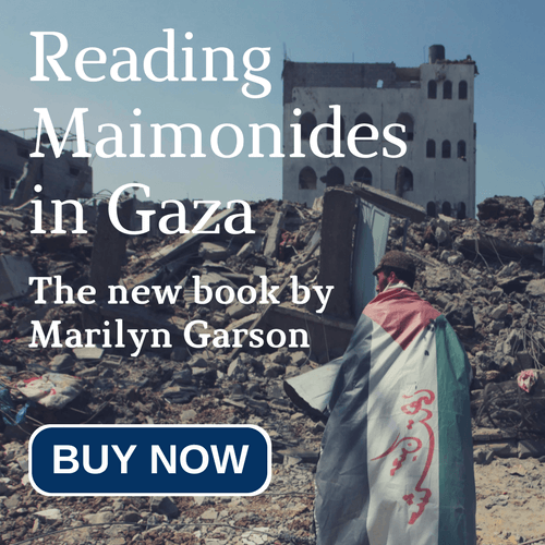 Reading Maimonides in Gaza by Marilyn Garson