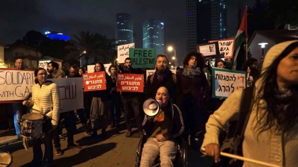 Israelis protest in front of the Israeli army headquarter in Tel Aviv city in solidarity with the Great March of Return,