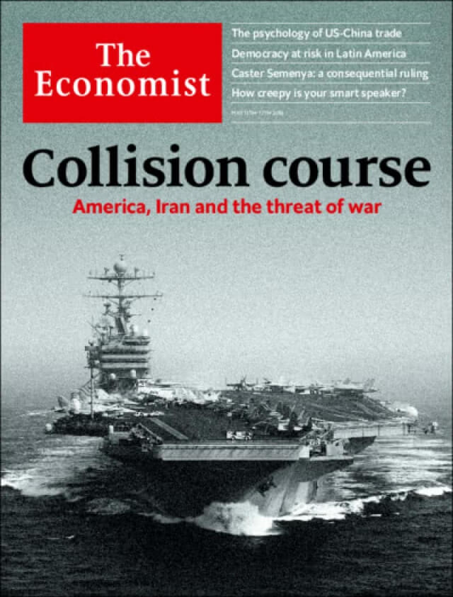 . . . and how the Economist is covering it.
