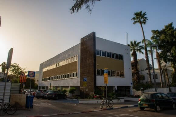 NYU-Tel Aviv academic center in Tel Aviv, Israel. (Photo: NYU-Tel Aviv)
