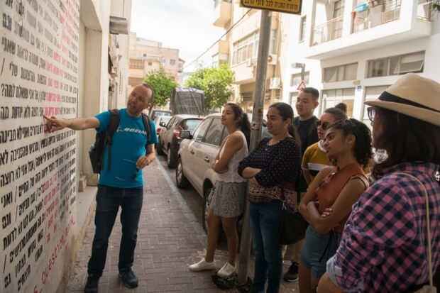 NYU Tel Aviv students explore graffiti during a walking tour for the Languages of Israel class. (Photo: NYU-Tel Aviv)
