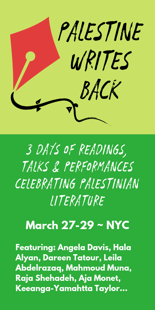 Palestine Writes Back – March 27-29, 2020, New York City
