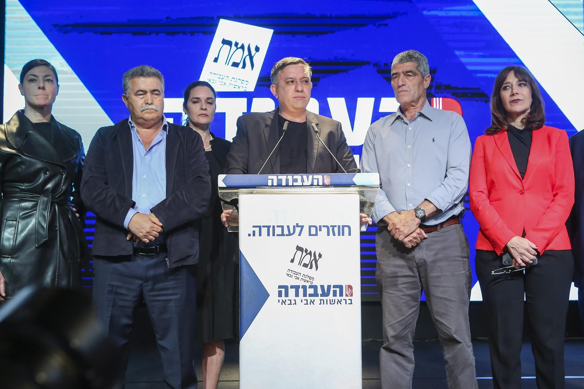 Labor party chairman Avi Gabbay at the podium, with by Tal Russo (R) and former Labor leader Amir Peretz (L), addressing supporters as the results in the general elections were announced in Tel Aviv, on April 09, 2019 (Photo: FLASH90)