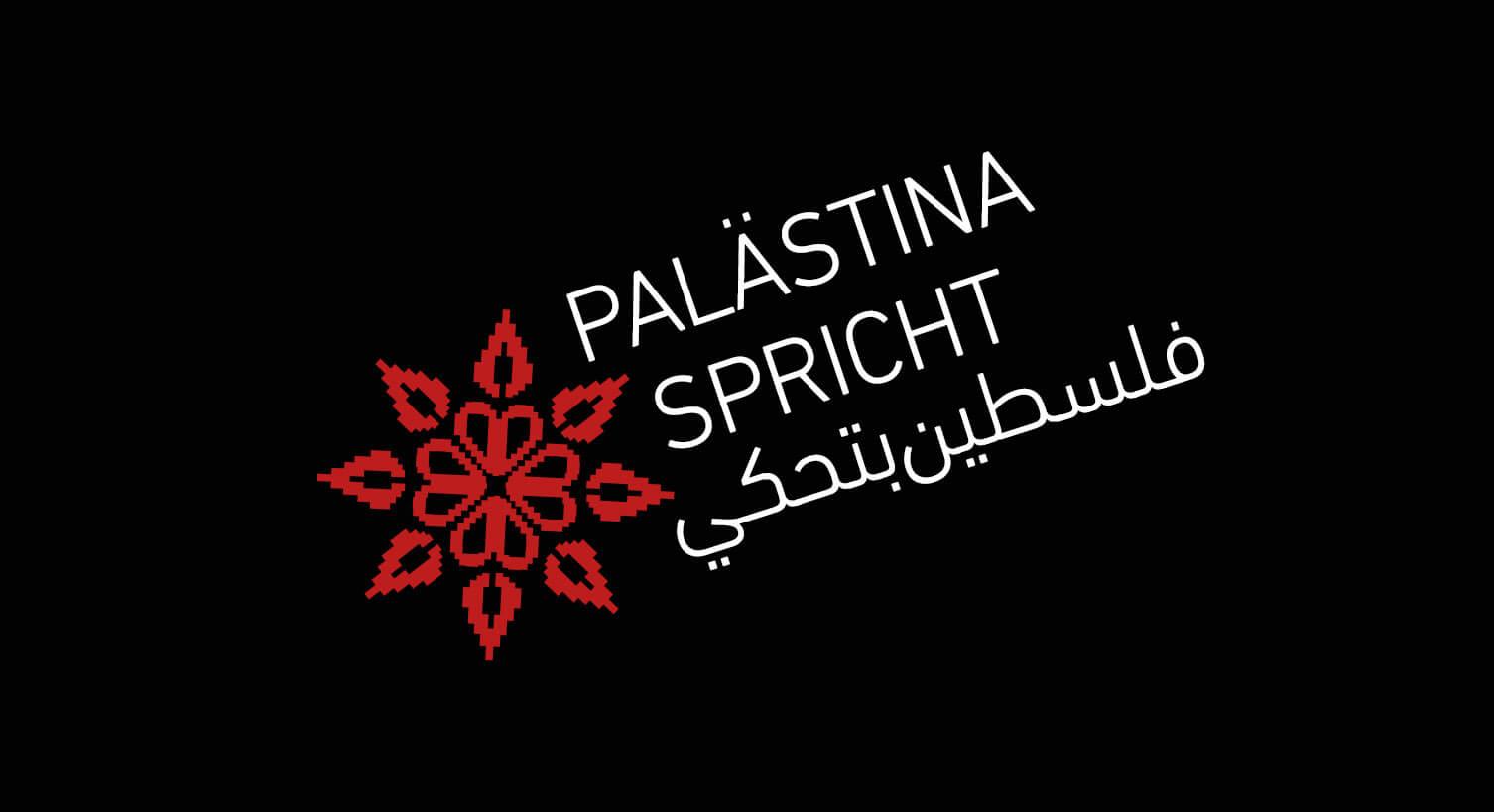 The Palästina Spricht - Palestine Speaks logo