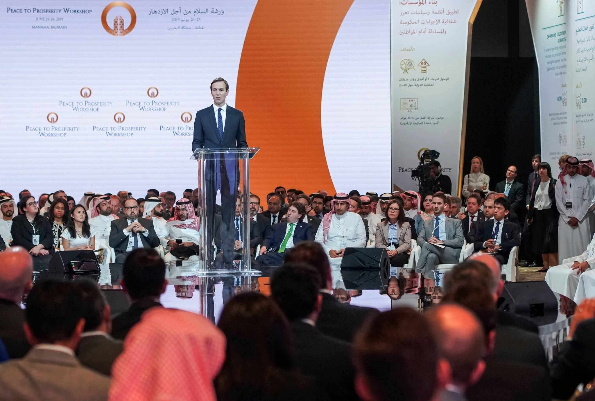 "Jared Kushner speaks at the ""Peace to Prosperity"" workshop in Manama, Bahrain (Photo: AP)"
