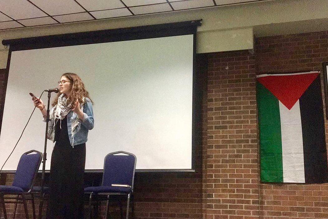 The Palestinian Youth Movement (PYM) celebrates the Ghassan Kanafani resistance arts scholarship in Toronto. (Photo via Palestinian Youth Movement)