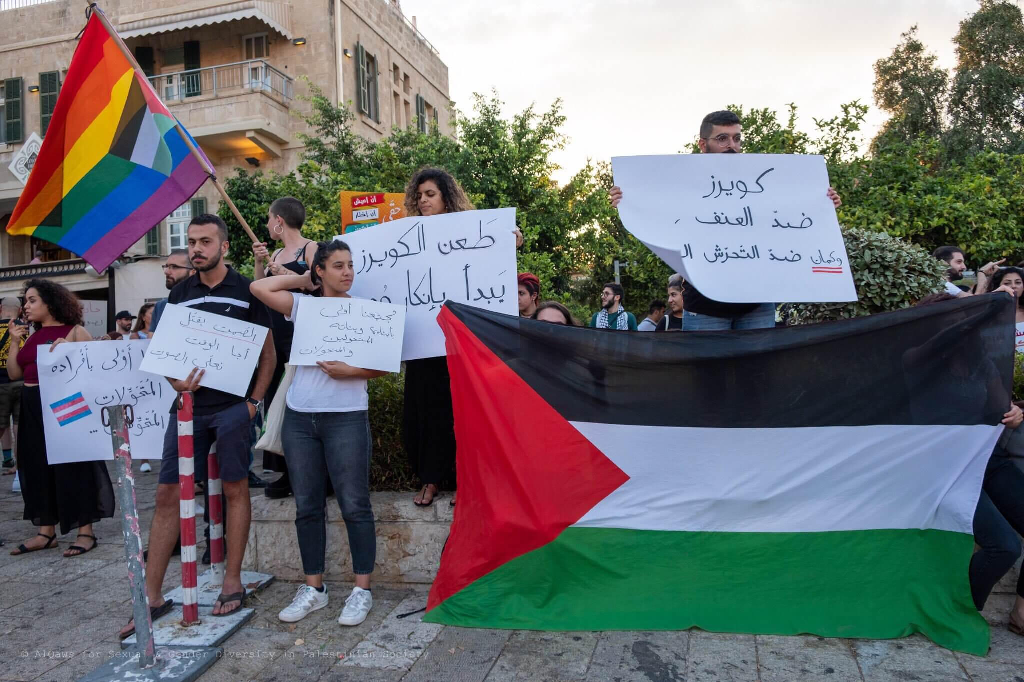 "Queer Palestinian demonstration in Haifa: ""A collective and responsible voice to end violence against LGBTQ"" on August 1, 2019 (al-Qaws, Twitter)"