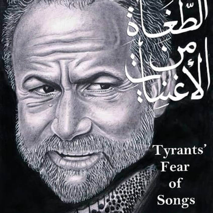 The cover of Tyrants' Fear of Songs