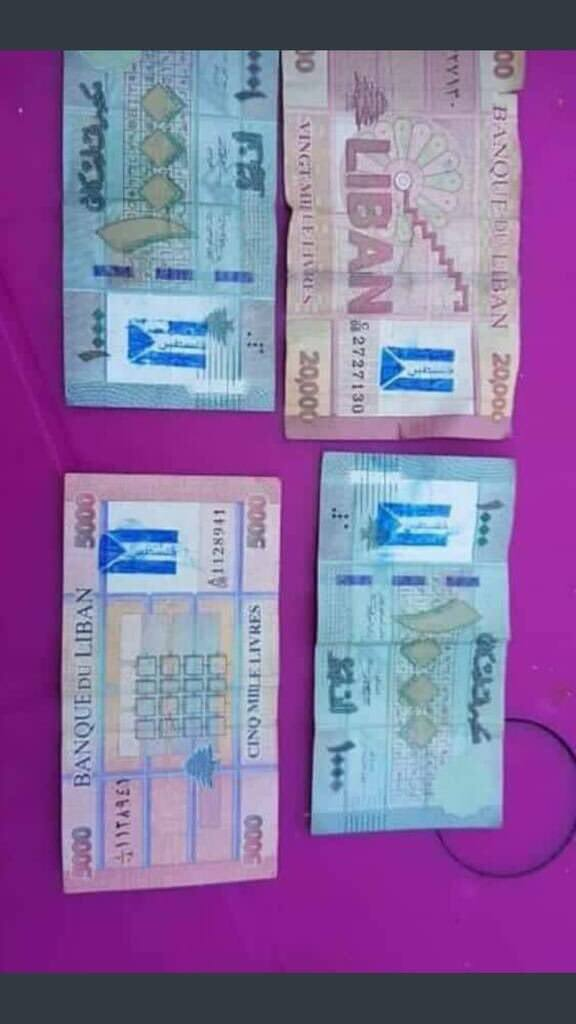 Image of Lebanese currency stamped with the Palestinian flag, circulating on social media. (Photo: Twitter)