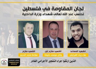 Hamas arrests 10 in Gaza accused of fatal bombings Tuesday
