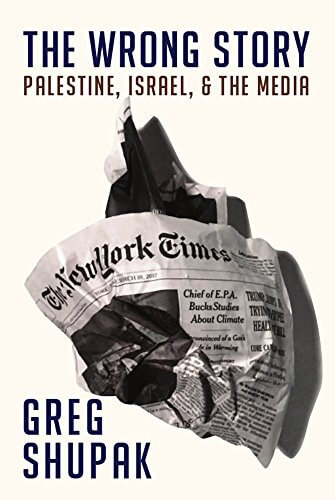 The cover of The Wrong Story: Palestine, Israel, and the Media