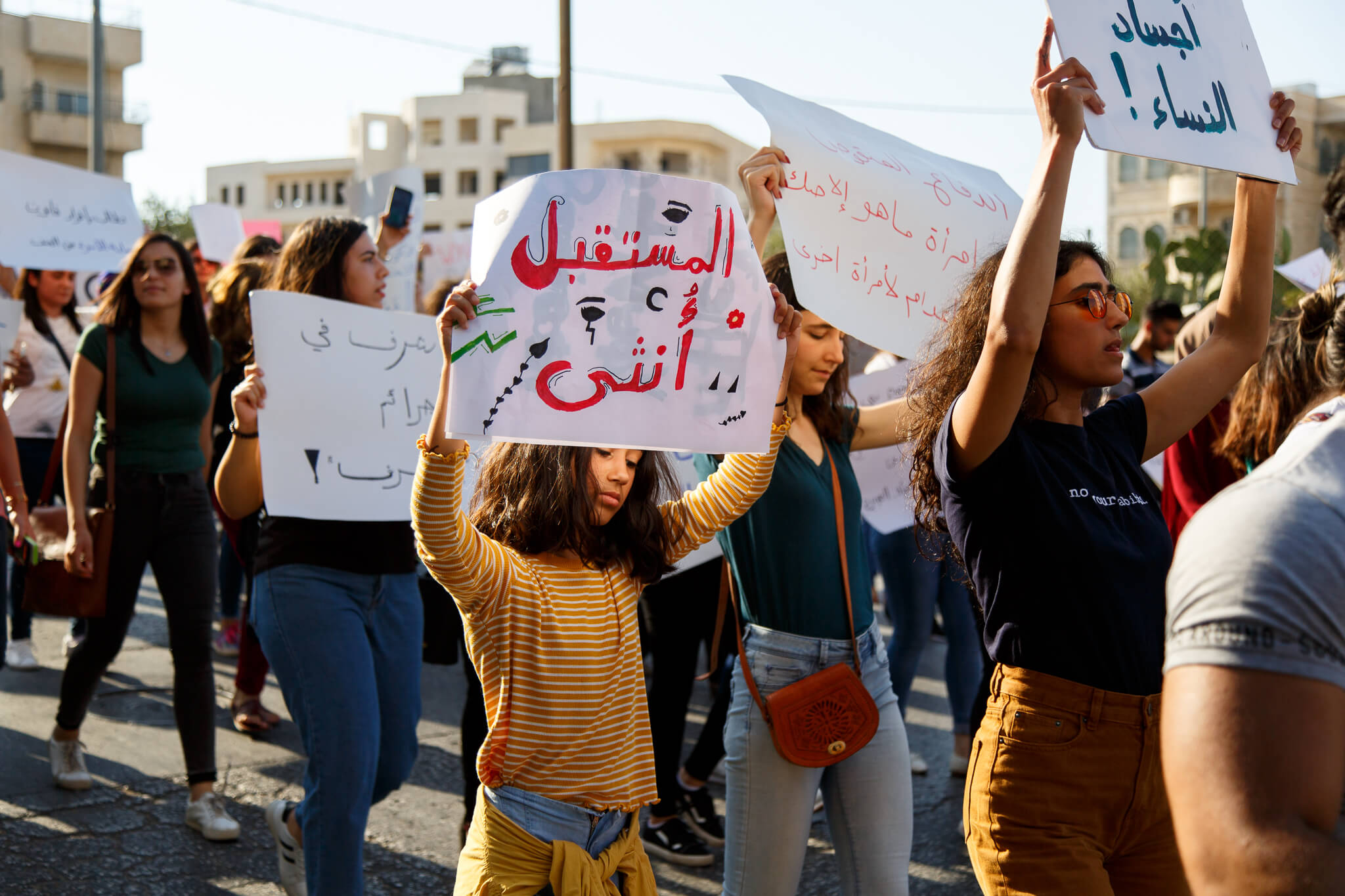 "Around 100 Palestinians protest against gender-based violence after the killing of Israa Ghrayeb, chanting ""We are all Israa."" (Photo: Miriam Deprez)"