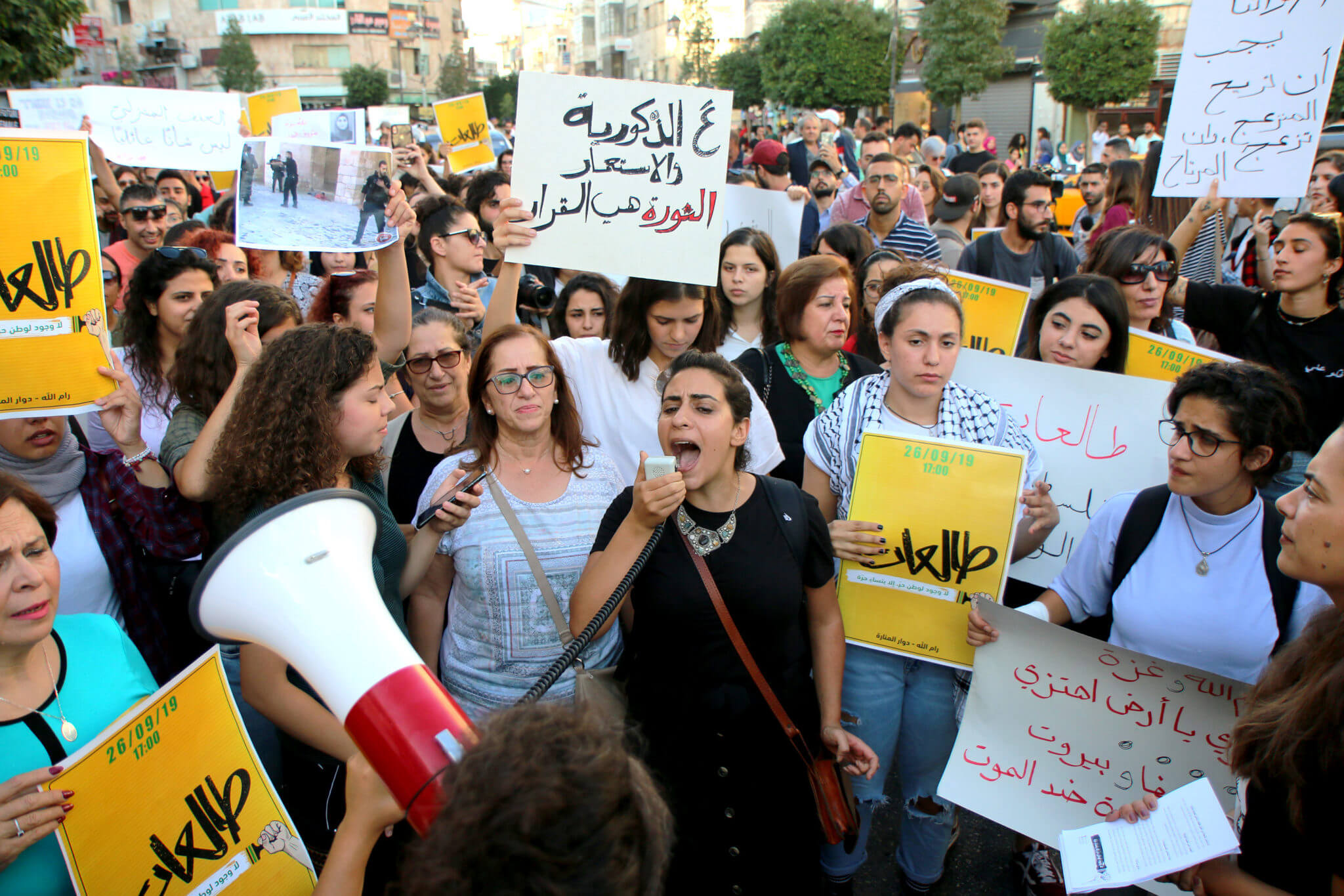 'You can't liberate land but not women': Palestinians protest violence against women
