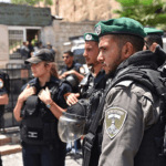 Israeli police officers in Jerusalem on 28 July 2017 (Wikimedia)