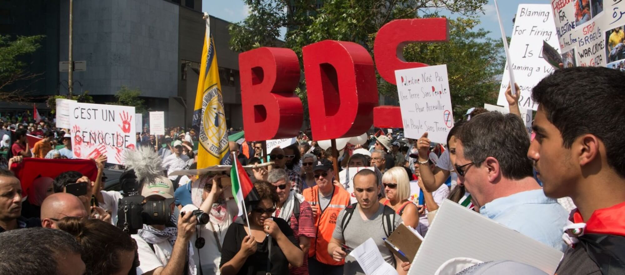 BDS protest (Photo: Scott Weinstein)
