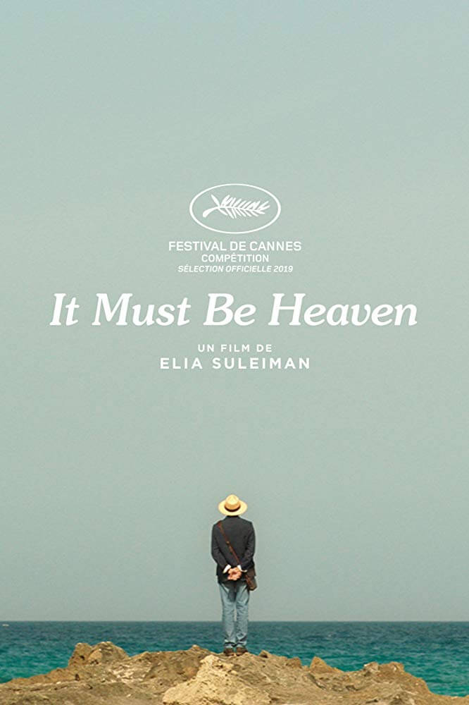 It Must Be Heaven film poster