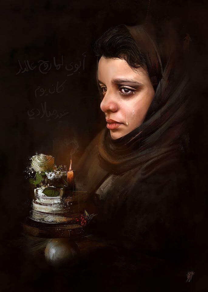 Painting of Fatma Abu al-Atta by Belal Khaled