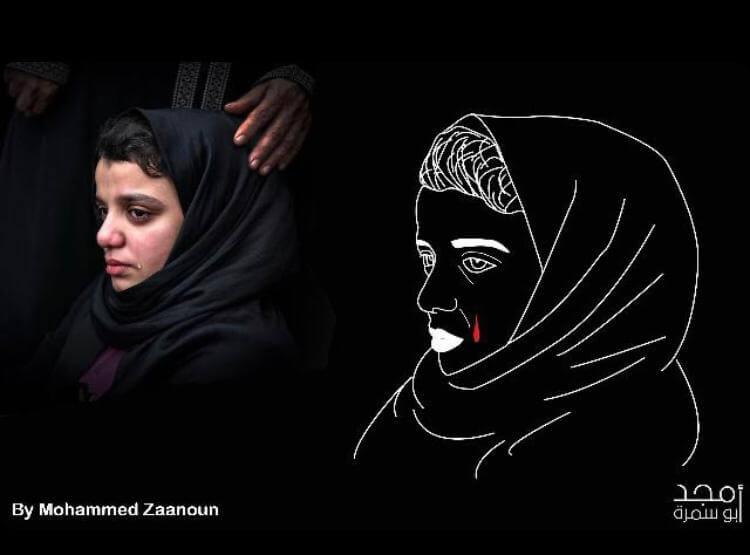 A piece by Amjad' Abu Samarah, graphic designer from Gaza.