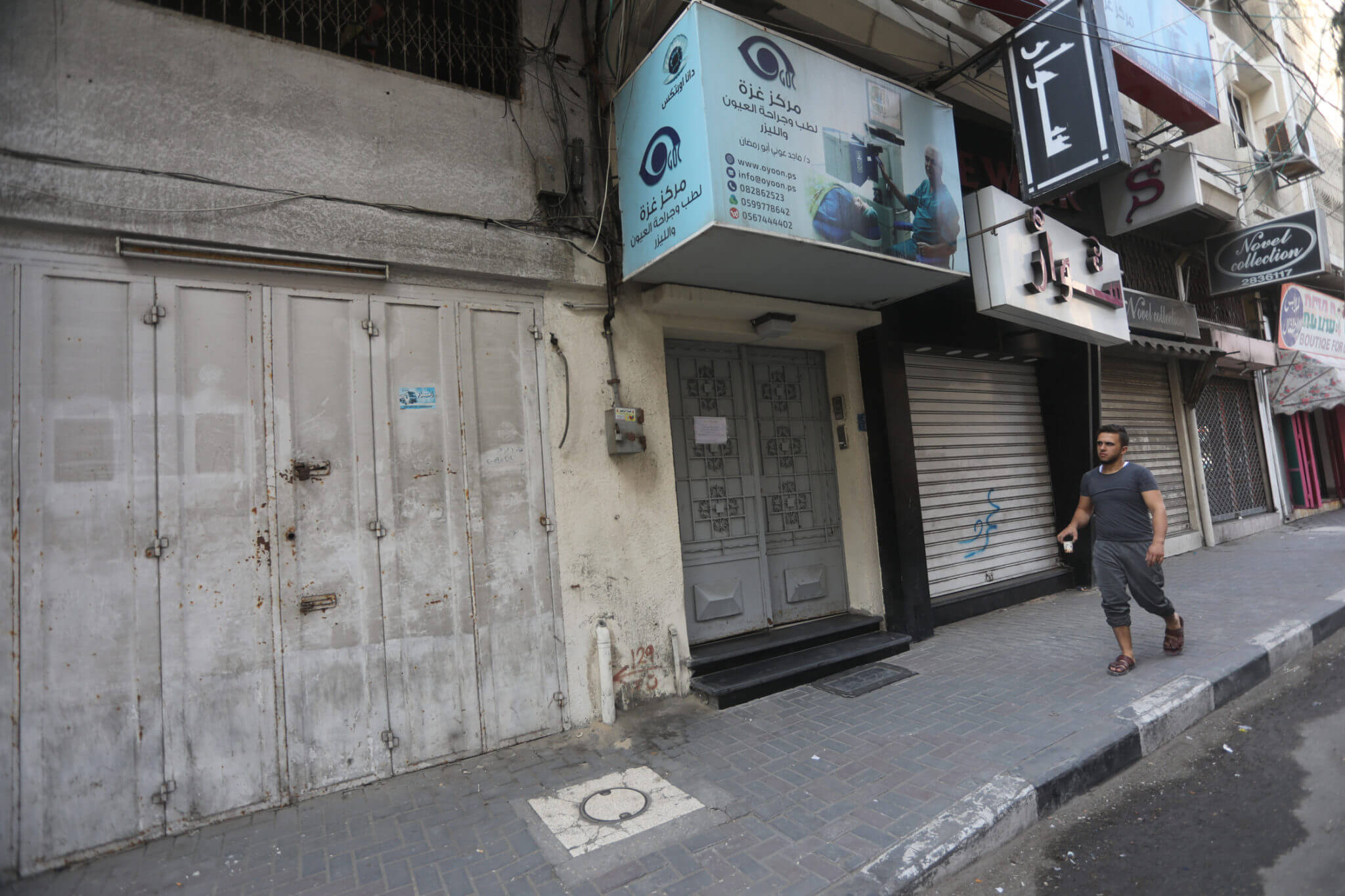 The majority of shops in the Gaza Strip are closed